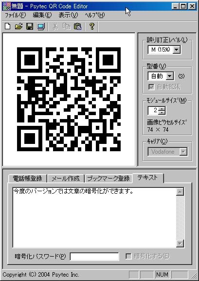 a0020096_124465.jpg