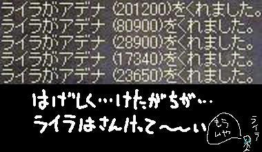 a0027896_2048033.jpg