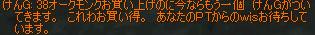a0030061_1013853.jpg