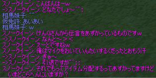 a0030061_1021414.jpg