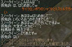 a0030061_102468.jpg