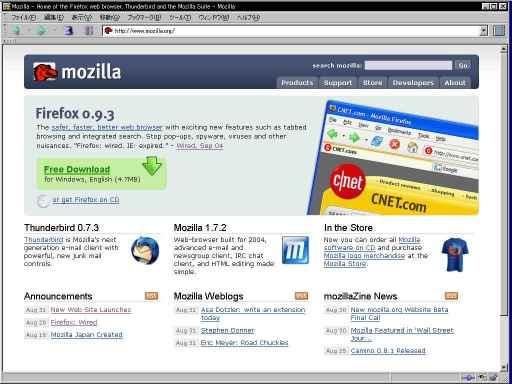 mozilla.org_b0003577_18535139.jpg