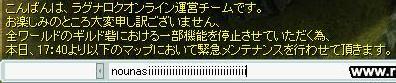 b0007690_89386.jpg