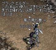 b0013632_0465218.jpg