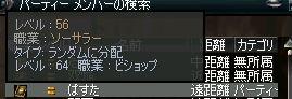 a0003888_733782.jpg