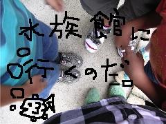 b0016206_2373748.jpg