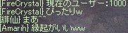b0011730_20224377.jpg