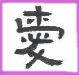 b0019759_16521062.jpg