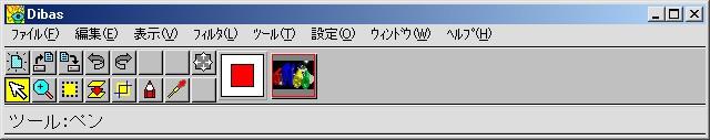 a0004320_13344926.jpg