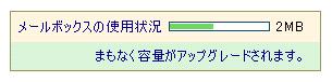 a0013180_18393677.jpg