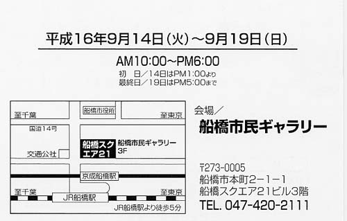 a0032019_22152962.jpg