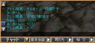 a0007227_11233487.jpg
