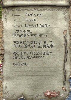 b0011730_2145093.jpg