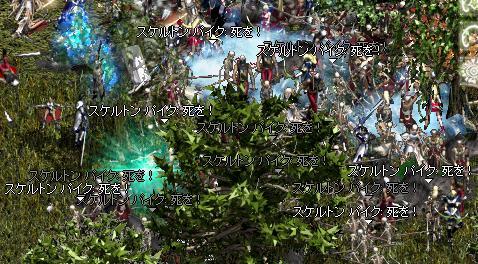 b0013955_236558.jpg