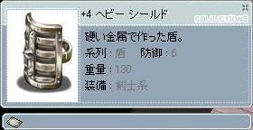 b0007690_22412100.jpg