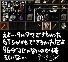 a0027896_2013982.jpg