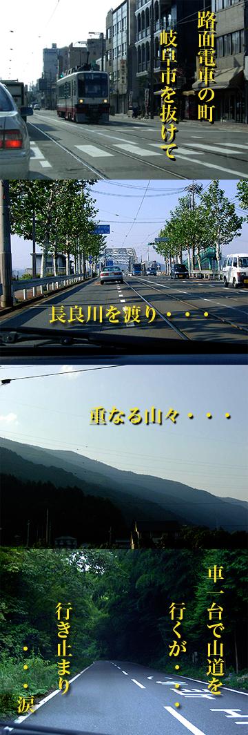 a0020010_213364.jpg