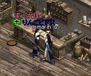b0011730_6361657.jpg