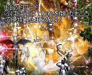 b0013632_105229.jpg