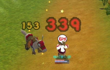 b0021768_1364588.jpg