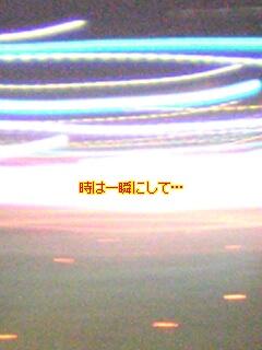ブログつながりで飯しました。_a0033733_0544359.jpg