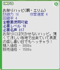 b0023445_22392030.jpg