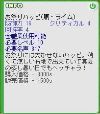 b0023445_22394168.jpg