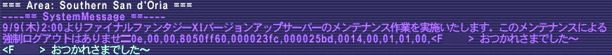 b0005376_32071.jpg