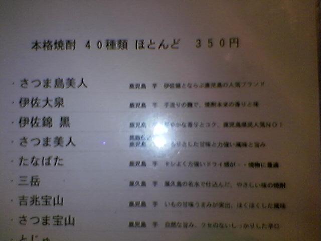 b0010094_8591972.jpg