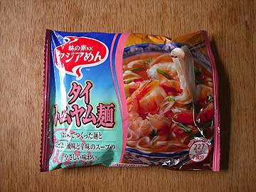 Favorite Breakfast: Thai Tom Yum Noodle_b0011913_8542652.jpg