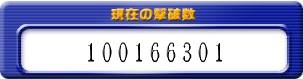 b0015528_23515378.jpg