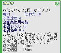 b0023445_04250.jpg