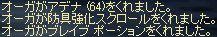 a0014666_2318244.jpg