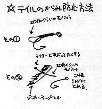 b0000168_1831162.jpg