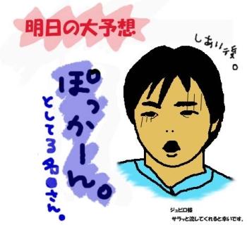 a0012117_1192380.jpg