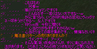 a0030061_15173780.jpg