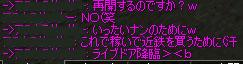 a0030061_15183555.jpg