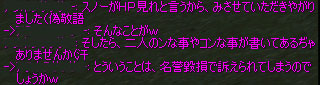 a0030061_1518885.jpg