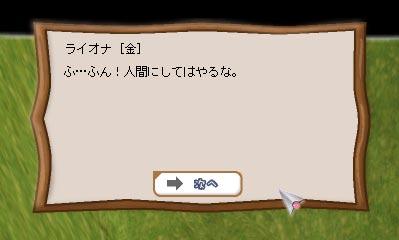 b0021768_135743.jpg
