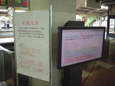 【旅行記】 9月7日 米子→鳥取砂丘_b0000480_2151716.jpg