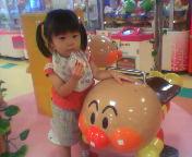 b0015885_182854.jpg