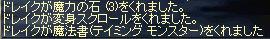 b0016286_1964.jpg