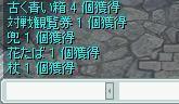 b0007690_21236.jpg