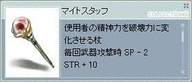 b0007690_2171935.jpg