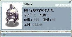 b0007690_22514.jpg