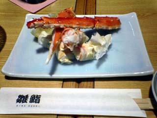 雛鮨 西銀座 食べ放題_a0016730_17564886.jpg