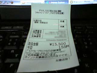 雛鮨 西銀座 食べ放題_a0016730_17573484.jpg