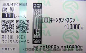 a0037165_19322339.jpg