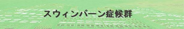 a0024788_0161015.jpg