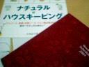 b0007895_2243458.jpg